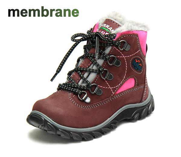 Fare Dětské zimní trekové boty Fare 847253 Vínová 23
