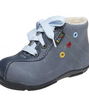 b089ce0f3fb Dětské botičky pro první krůčky Fare 2124103