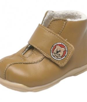 Dětské botičky pro první krůčky Fare 2125181 4825131dc4